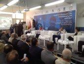 رئيس جمعية رجال الأعمال: افتتاح مركز تدريب لمحاربة الهجرة غير الشرعية