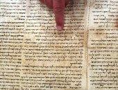 دراسة حديثة تكشف: ترميم مخطوطات البحر الميت بأملاح مجهولة المصدر