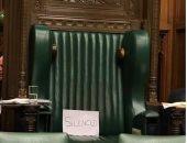 """الجارديان: الفوضى والغضب يسيطران على """"العموم"""" بعد تعليق البرلمان"""
