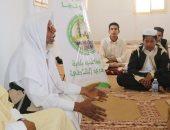 """""""خطر التكفير فى المجتمع"""" ندوة لفرع منظمة خريجى الأزهر فى ليبيا"""
