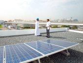 مصر الـ 19 عالميا فى قائمة الدول الأكثر جاذبية للاستثمار بالطاقة المتجددة