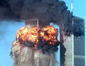 عايز تقرأ عن أحداث 11 سبتمبر .. 4 كتب تتحدث عن أسوأ فاجعة أمريكية