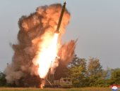 كوريا الشمالية تعلن اختبارها تجربة منصة إطلاق صواريخ متعددة فائقة الحجم