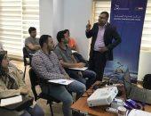 مركز تحديث الصناعة ينظم دورة تدريبية حول برنامج التكلفة والتسعير