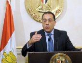 """رئيس الوزراء يبحث مع """"أصدقاء مصر"""" بالكونجرس ملفى عدوان تركيا على سوريا وسد النهضة"""