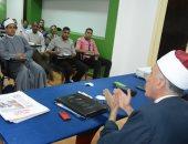 محاضرة لتعزيز قيم المواطنة والسلم المجتمعى لمنسقى فروع منظمة خريجى الأزهر