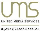 الشركة المتحدة: نثمن دور الأزهر كإشعاع نور واعتدال على امتداد العالمين العربى والإسلامى