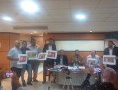 اتحاد الناشرين المصريين: ندرس رفع عقوبة تزوير الكتب إلى 400 ألف جنيه