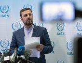 """إيران تستنكر """"مؤامرة أمريكية إسرائيلية"""" بشأن برنامجها النووى"""