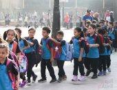 التعليم: تقليل الكثافات يحتاج إلى بناء 100 ألف فصل دراسى