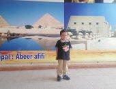 أول يوم مدرسة.. شريف يشارك بصورة ابنه مالك فى أول يوم Kg1