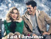 فيديو ترويجى جديد لفيلم إيمليا كلارك الرومانسى Last Christmas