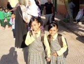 أول يوم مدرسة.. سندس وحبيبة بأحلى وأشيك يونيفورم