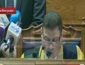 """بث مباشر .. جلسة النطق بالحكم فى إعادة محاكمة 23 متهما بـ""""التخابر مع حماس"""""""