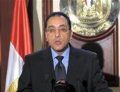 رئيس الوزراء يشارك بفعاليات الدورة 43 لمجلس محافظى المصارف المركزية