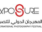 صحف إماراتية بدون صور تضامنا مع مبادرة المهرجان الدولى للتصوير
