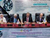 صور.. رئيس جامعة طنطا يترأس المؤتمر الأول للإدمان بكلية الطب