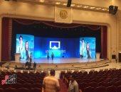 مركز المنارة للمؤتمرات يستعد لاستقبال النسخة الثامنة للمؤتمر الوطنى للشباب.. صور