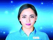 فاطمة.. أول موظفة رقمية فى بنك بالبحرين