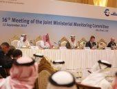 أوبك تؤكد اتخاذ جميع الإجراءات لضمان استقرار وتوازن سوق النفط العالمية