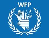 """الأغذية العالمى يؤكد الترابط بين السلام والقضاء على الجوع بعد الفوز بـ""""نوبل"""""""