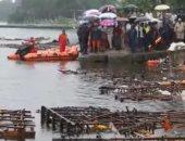 العثور على سفينة شحن غارقة بمحيط طوكيو بعد إعصار هاجيبيس