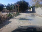 شكوى من كسر ماسورة مياه فى الكيلو 36 طريق الإسكندرية مطروح