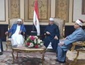 """ضيوف """"مؤتمر الأوقاف"""" يشاركون فى الاحتفال بالعيد القومى لمحافظة الشرقية"""