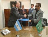 توقيع 3 اتفاقيات بين الشركات السعودية والأرجنتينية فى مجال تصدير الأعلاف