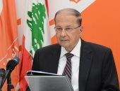العربية: رئيس الجمهورية اللبنانى يتوجه بكلمة غدا إلى اللبنانيين