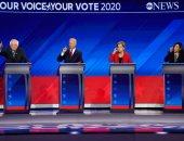 صور.. مرشحو الحزب الديمقراطى يناقشون برامجهم فى مناظرة بتكساس