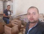 ضبط 78 طن منتجات ألبان فاسدة بالقناطر الخيرية