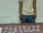 القبض على عاطل وبحوزته 68 لفافة هيروين فى طنطا