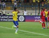 تقارير سعودية: تحديد يوليو المقبل موعدا مبدئيا لاستئناف البطولة العربية