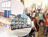 مدارس الدولة المطورة خطوة للقضاء على الكثافة الطلابية وتطوير التعليم.. قلاع تعليمية جديدة تستقبل الطلاب والتلاميذ مع بدء العام الدراسى الجديد بمحافظات مصر.. والقليوبية تنهى 30 مدرسة جديدة بتكلفة 220 مليون جنيه