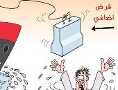 """كاريكاتير الصحف السعودية.. الغرق فى الديون.. والقروض تزيد """"الطين بلة"""""""