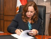 اتفاقية بين معهد الإدارة والأكاديمية العربية لاقتراح برامج تدريبية جديدة