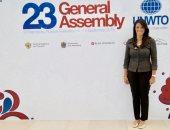 الدكتورة رانيا المشاط تشارك فى افتتاحية جمعية منظمة السياحة العالمية