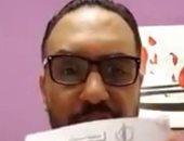 شقيق المقاول الهارب ينشر مستندات تؤكد سرقة محمد على لأموال يتامى شقيقه المتوفى
