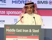 الاثنين المقبل.. انطلاق مؤتمر الحديد والصلب فى السعودية بمشاركة 40 متحدثاً دولياً