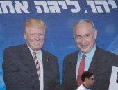 نتنياهو يلجأ لنشر صورة مع ترامب لكسب ود الناخبين الإسرائيليين
