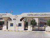 الخارجية الأردنية تدين العمل الارهابى على معملين لشركة أرامكو