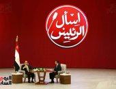 الرئيس السيسى: منظومة التأمين الصحى الشامل لن تنجح إلا بنا جميعًا