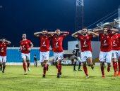 س و ج.. كل ما تريد معرفته عن موقف الفرق المصرية بالبطولات الأفريقية