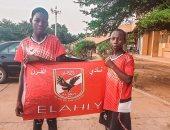 غينيا تؤازر الأهلى قبل مواجهة كانو سبورت فى دوري الأبطال