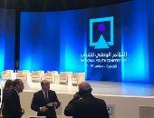 الرئيس السيسي يصل مقر انعقاد المؤتمر الوطنى الثامن للشباب