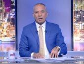 أحمد موسى يطلق هاشتاج #سحقناهم_فى_أكتوبر.. فيديو