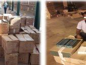 إحباط تهريب أدوية ومستحضرات تجميل بقيمة 954000 جنيه