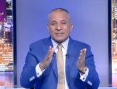 أحمد موسى: منتدى الشباب القادم سيكون فى العاصمة الادارية الجديدة