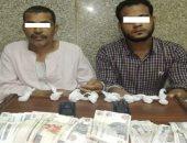 القبض على متهمين بترويج المخدرات فى أسيوط